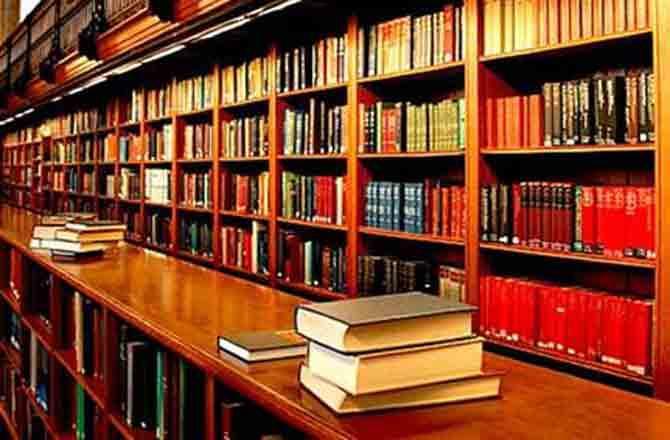Books Library - Pic : INN