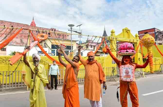 Ayodhya - Pic : PTI