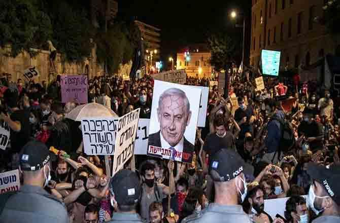 Protest in Israel - Pic : INN