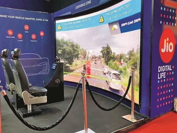 ریلائنس کے نئے نظام کا جائزہ لینے کیلئے بنایا گیا سیٹ اپ۔ تصویر: پی ٹی آئی