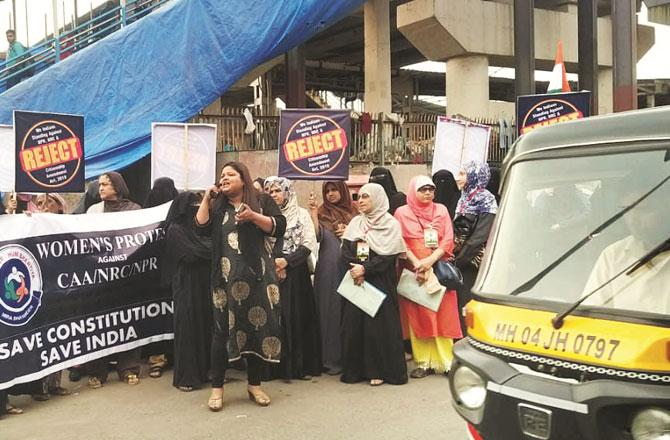 سیاہ قانون واپس لئے جانے تک احتجاج جاری رکھنے کاعزم