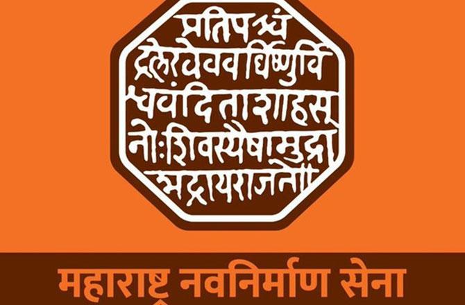 راج ٹھاکرے کا نیا سیاسی پینترہ کتنا کارگر ثابت ہوگا؟