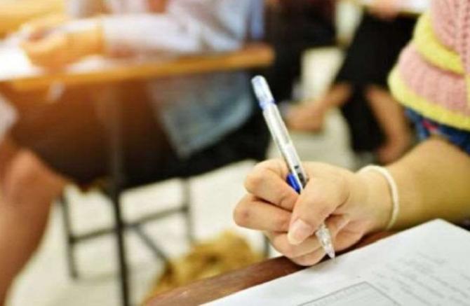 جے ای ای  مین امتحان کی تاریخوں میں تبدیلی