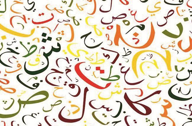 اردو میں غیرزبانوں کے الفاظ