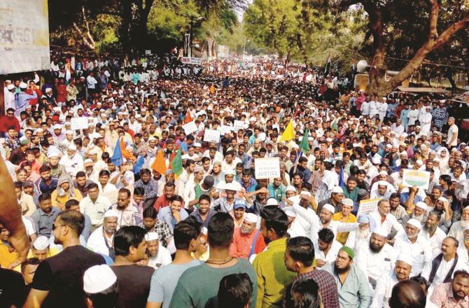 بہوجن کرانتی مورچہ کی شہریت ترمیمی قانون کیخلاف احتجاج