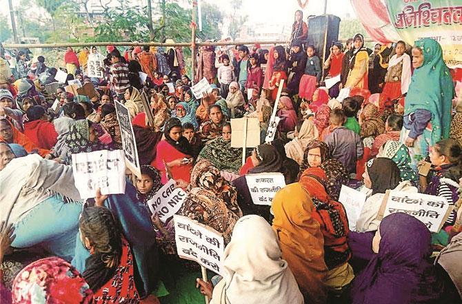 اورنگ آباد، نوادہ اورجہان آباد میں دھرنا اوراحتجاج