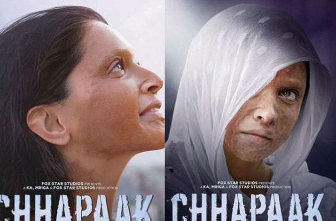 چھپاک فلم کا پوسٹر ۔ تصویر : آئی این این