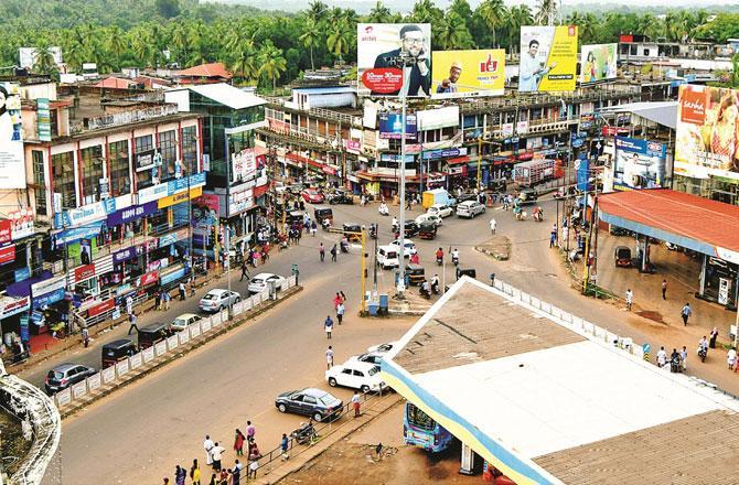 ملاپورم کیرالا