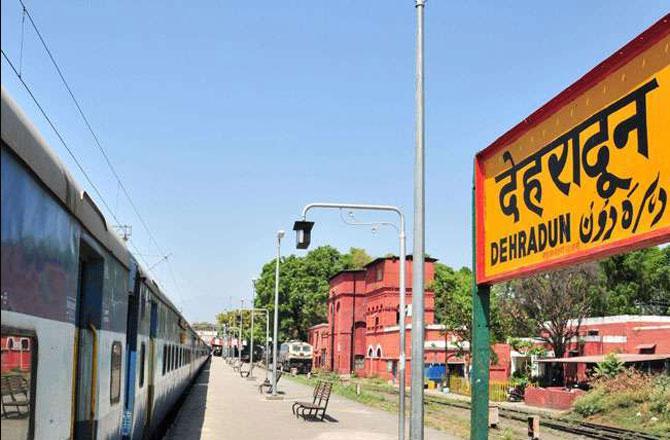 اترا کھنڈ ریلوے اسٹیشنوں پر اُردو کے بجائے سنسکرت زبان میں سائن بورڈ ہوںگے