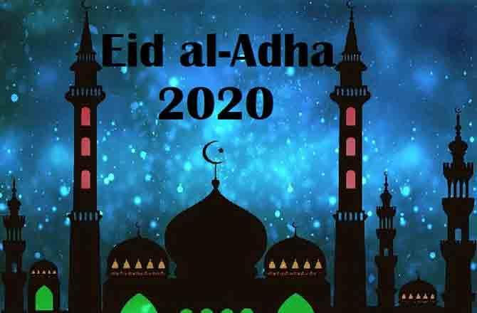 Eid al Adha - Pic : INN