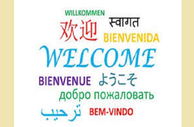 Language - Pic : INN