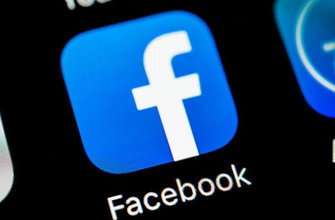 Facebook - Pic : INN