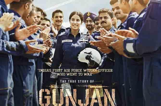 Gunjan Saxena - Pic : INN
