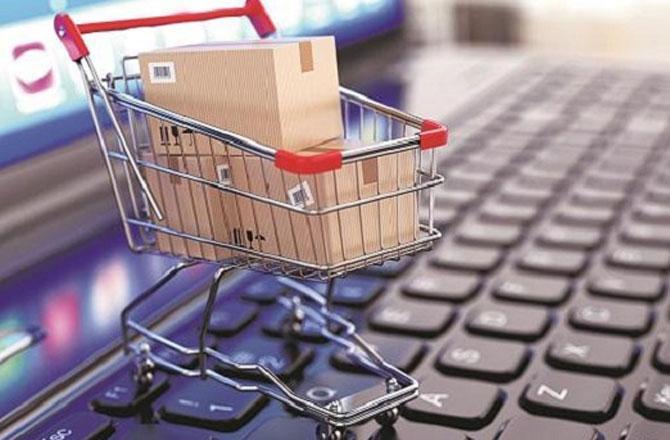 Online Shopping - PIC : INN