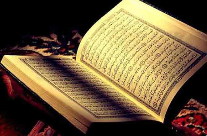 Quran Kareem - Pic : INN