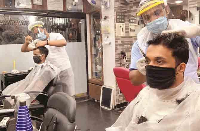 Salon - Pic : Inquilab