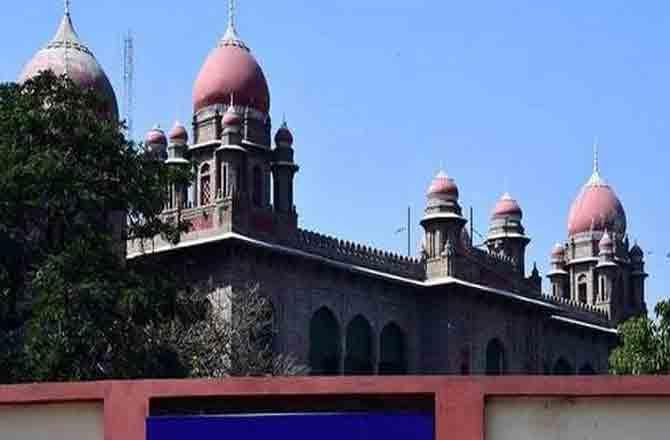 Telangana High Court - Pic : INN