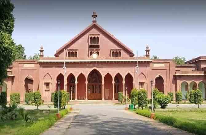Aligarh Muslim Univeristy - Pic : INN