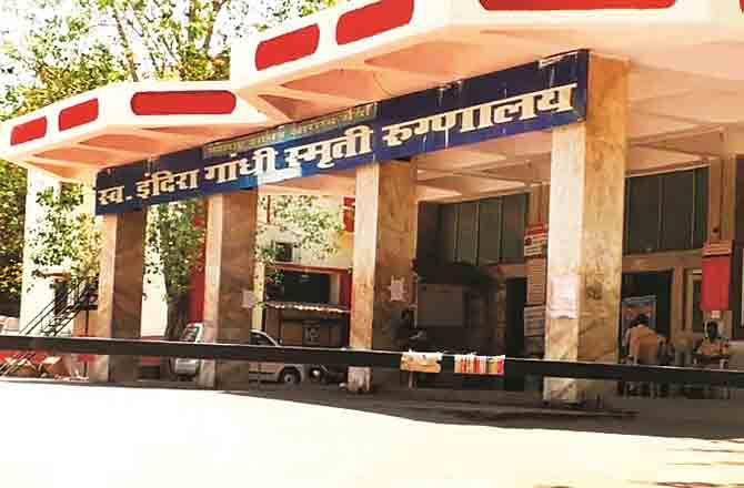 Indira Gandhi Hospital - Pic : Inquilab