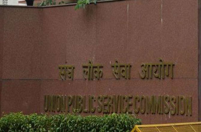 UPSC - Pic : INN