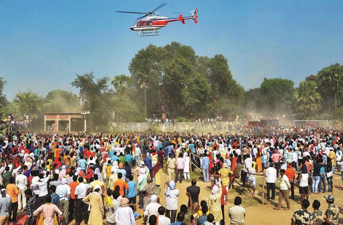 Bihar Election - Pic : PTI