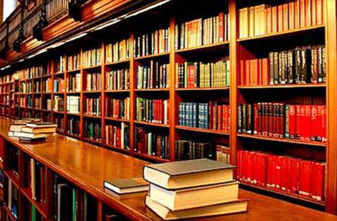 Library - Pic : INN