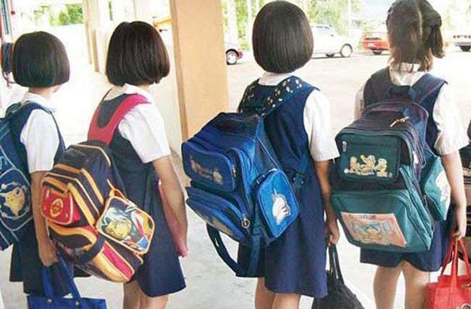 School Bag - Pic : INN