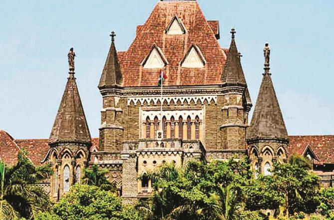 Bombay High Court Photo: INN
