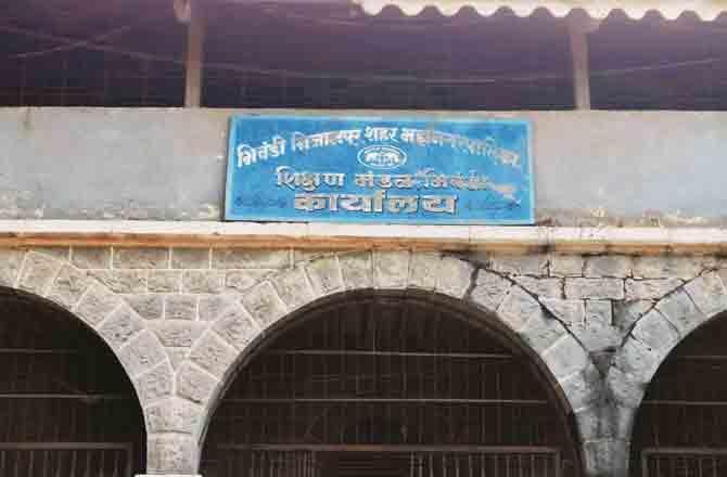 Bhiwandi Edu Depart - Pic : Inquilab