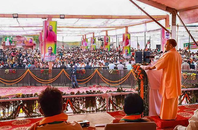 Yogi Adityanath - Pic : PTI