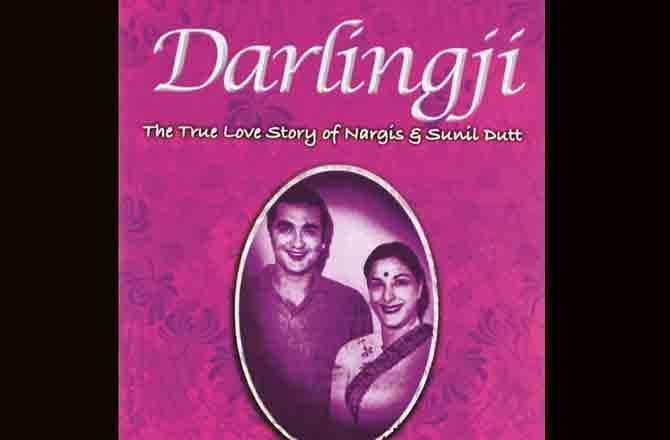 Darlingji