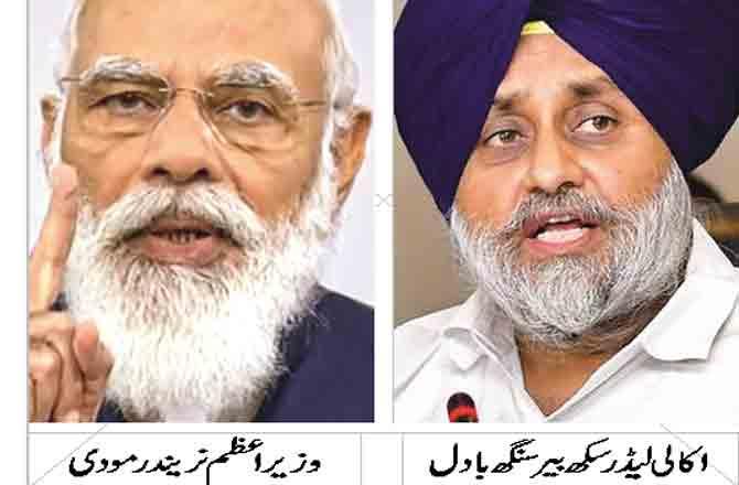 Modi and Badal - PIC : INN