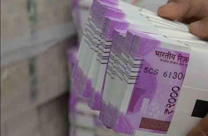 Money - Pic : INN