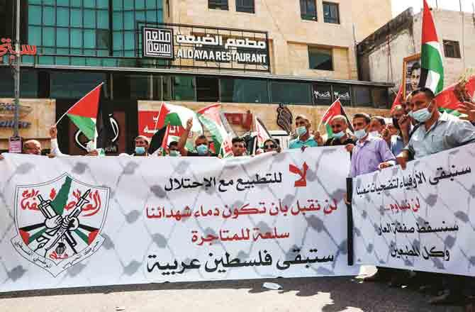 Palestine - Pic : INN