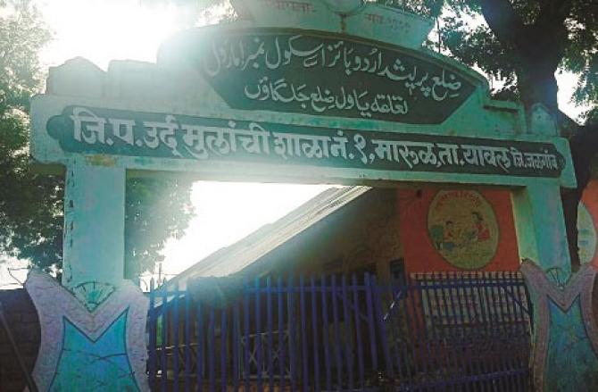 District Parishad Urdu School in Marwal.Picture:Shah Faisal Marwali and Javed Farooqi.
