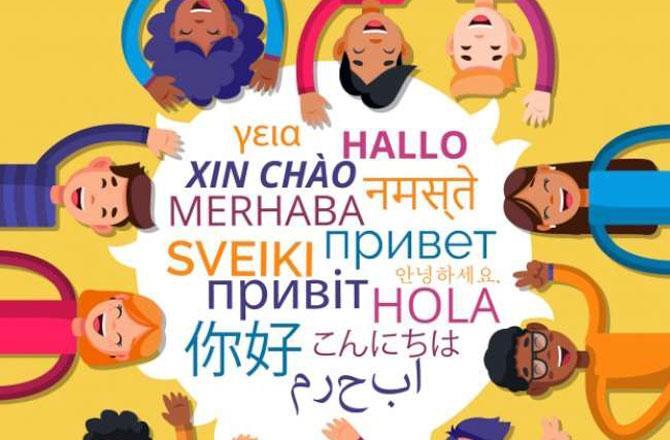 Language Day - Pic : INN