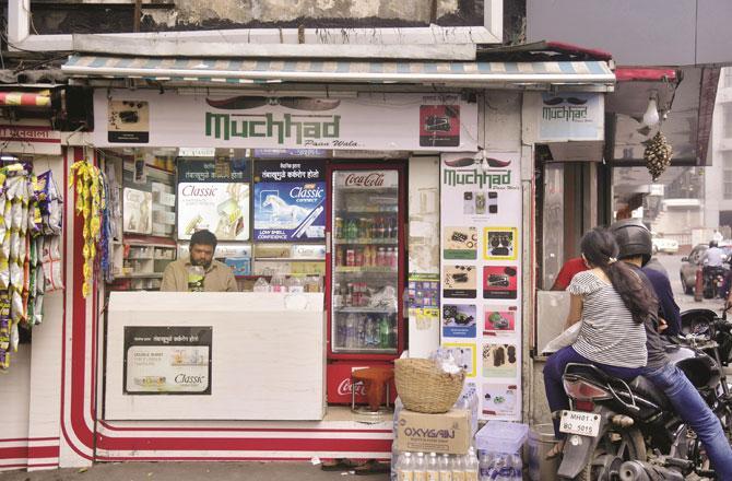 Machchadwala Shop, Pic : Pradeep D