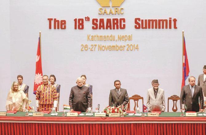 Saar Summit