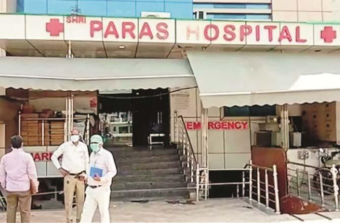 Paras Hospital in Agra which is now being sealed.Picture:INN