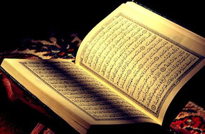 Quran - Pic : INN
