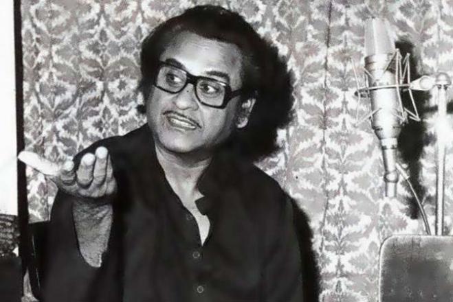 Kishore Kumar.Picture:INN
