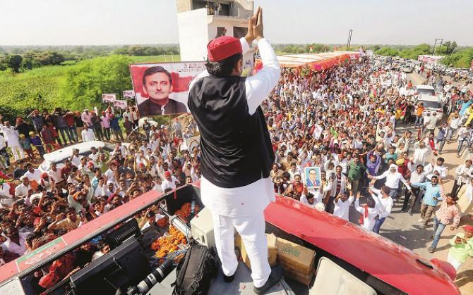 Akhilesh Yadav Hamirpur. .Picture:INN