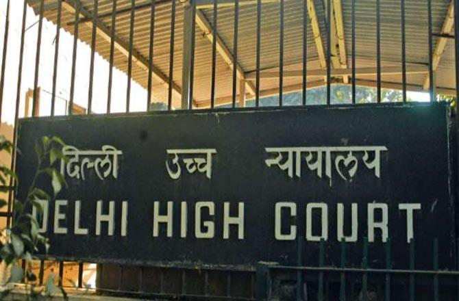 Delhi High Court.picture:Inn