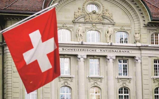 Indian accounts in Swiss banks often make headlines.Picture:INN