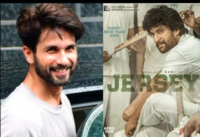 Actor Nani and Shahid Kapoor. Picture:INN