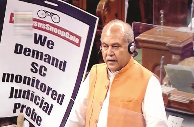 The entire monsoon session of parliament was devoted to the demand for Pegasus probe, but the government did not give a clear answer there either. (PTI)