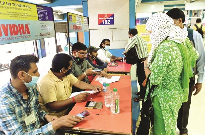 Counters have been set up at railway stations for issuing passes. (File photo)